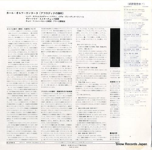 SMETACEK, VACLAV orff; trionfo di afrodite OS-2708-S - back cover