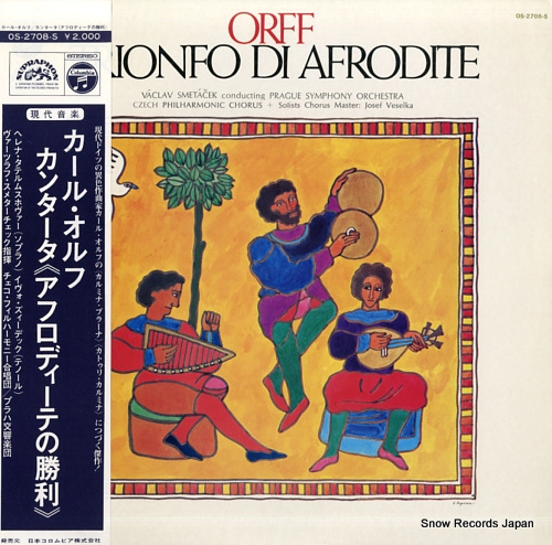 SMETACEK, VACLAV orff; trionfo di afrodite OS-2708-S - front cover