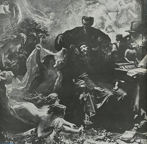 BRITTEN, BENJAMIN schumann; scenes from goethe's faust SLC2384-5 - back cover