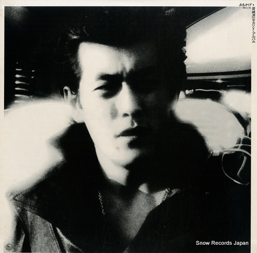 IWAKI, KOICHI omokage SKA175 - front cover