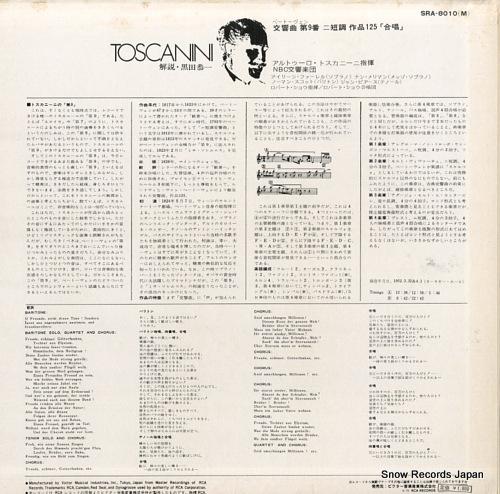 TOSCANINI, ARTURO beethoven; symphony no.9 in d minor, op.125