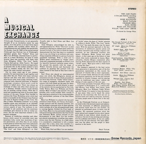V/A the jazz piano RGP-1089 - back cover