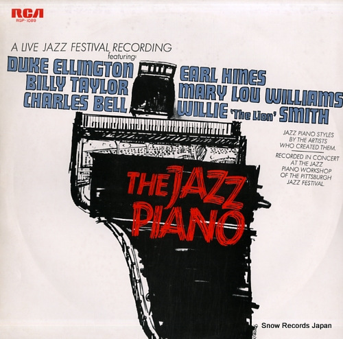 V/A the jazz piano RGP-1089 - front cover