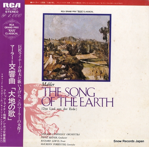 REINER, FRITZ mahler; the song of the earth RGC-1067 - front cover