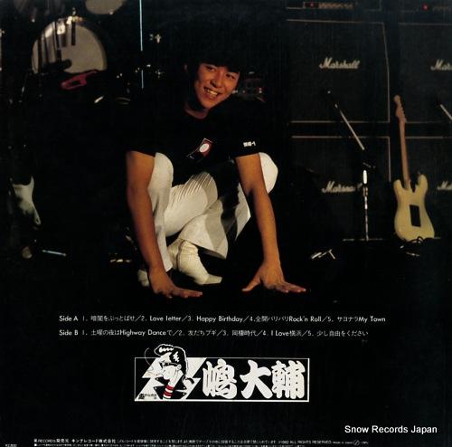 SHIMA, DAISUKE daisuke inochi 2 K28A353 - back cover