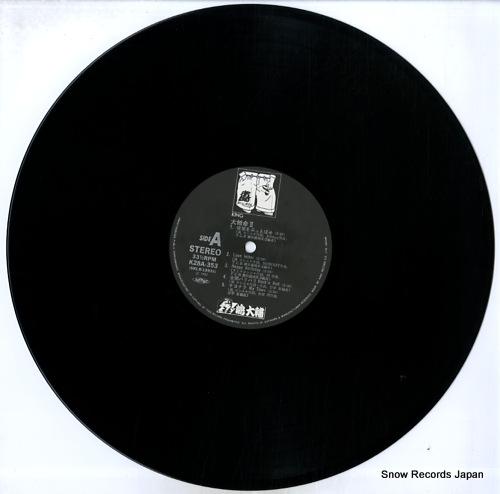 SHIMA, DAISUKE daisuke inochi 2 K28A353 - disc