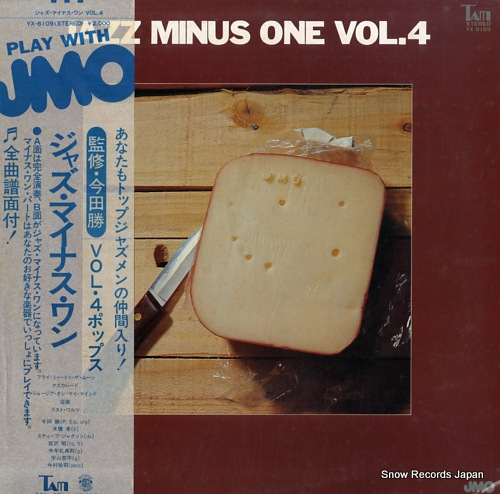 V/A jazz minus one vol.4 YX-6109 - front cover