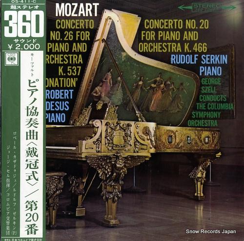 ロベール・カザドゥジュ モーツァルト:ピアノ協奏曲第26番「戴冠式」&20番 OS-411-C
