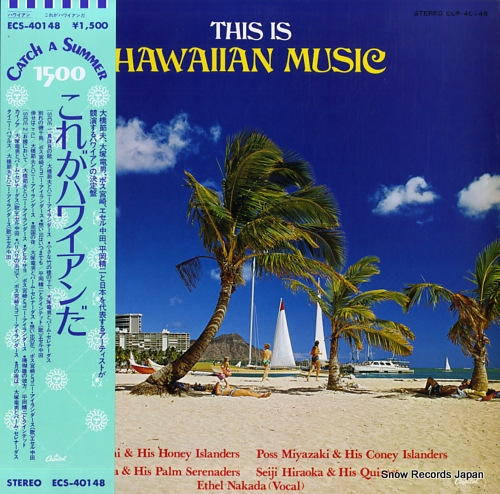 V/A the best collections of the hawaiian music ECS-40148 - front cover