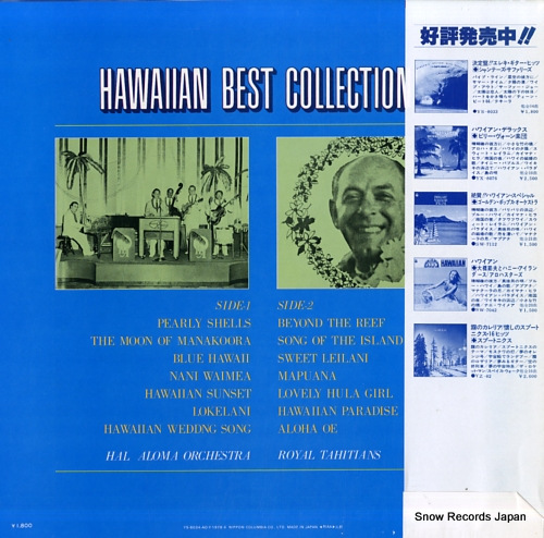 HAL ALOMA ORCHESTRA / ROYAL TAHITIANS hawaiian best collections YS-8034-AO - back cover