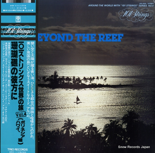 101 STRINGS beyond the reef AW-4005 - front cover