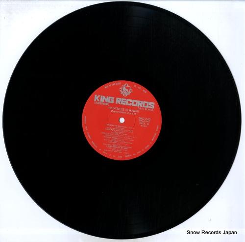 V/A oyasuminasai my love SKD242 - disc