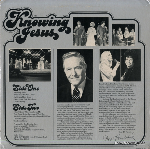 REX HUMBARD FAMILY SINGERS, THE knowing jesus HFG1004 - back cover