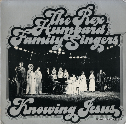 REX HUMBARD FAMILY SINGERS, THE knowing jesus HFG1004 - front cover