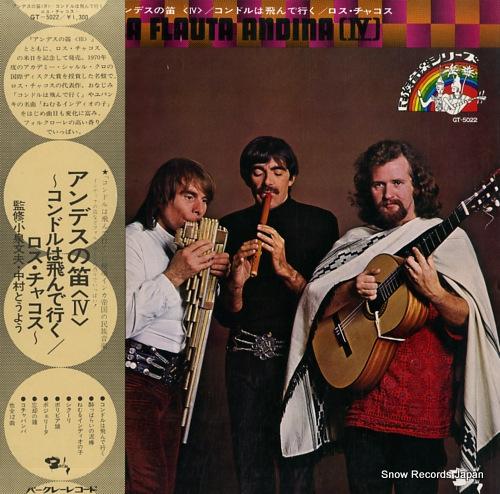 LOS CHACOS la flauta andina (4) GT-5022 - front cover