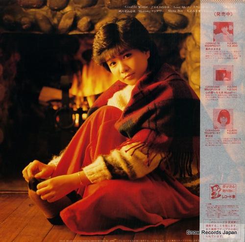 HORI, CHIEMI yuki no concerto C28A0305 - back cover