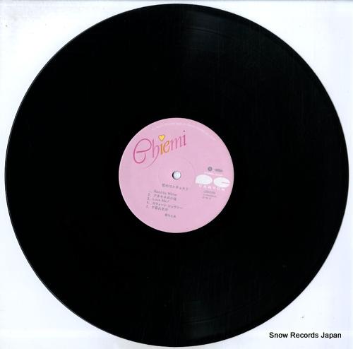 HORI, CHIEMI yuki no concerto C28A0305 - disc
