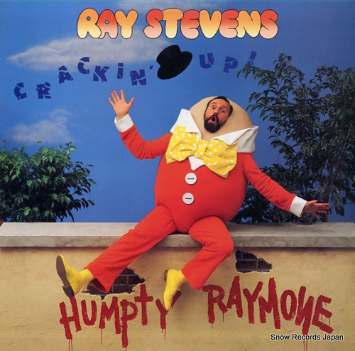 STEVENS, RAY crackin' up MCA-42020 - front cover