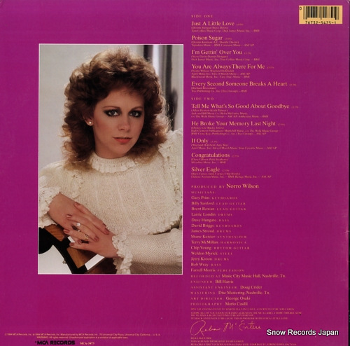MCENTIRE, REBA just a little love MCA-5475 - back cover