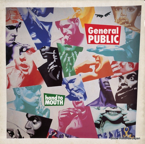 GENERAL PUBLIC hand to mouth V2395 - front cover