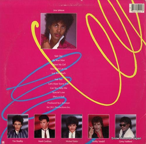 JOHNSON, JESSE jesse johnson's revue SP-6-5024 - back cover