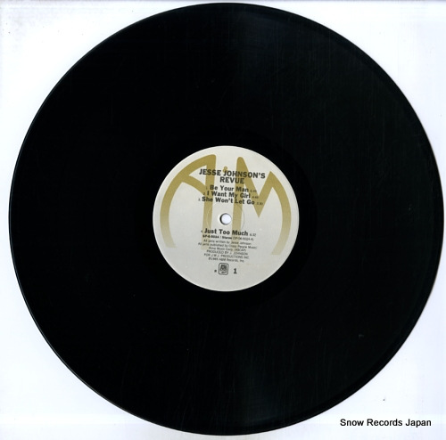 JOHNSON, JESSE jesse johnson's revue SP-6-5024 - disc