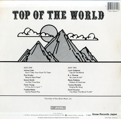 V/A top of the world P18062 - back cover