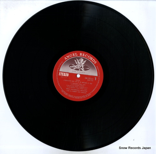KARAJAN, HERBERT VON mozart; symphony no.40 in g minor, k.550 EAC-70101 - disc