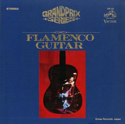 MONTOYA, CARLOS, AND JUAN SERRANO flamenco guitar / grandprix series SX-25 - front cover