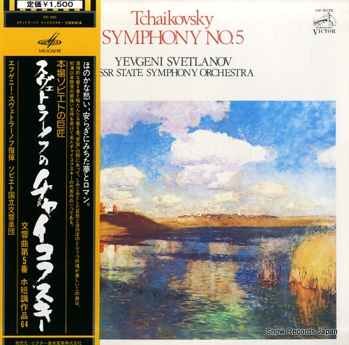 SVETLSNOV, EVGENI tchaikovsky; symphony no.5 VIC-5035 - front cover