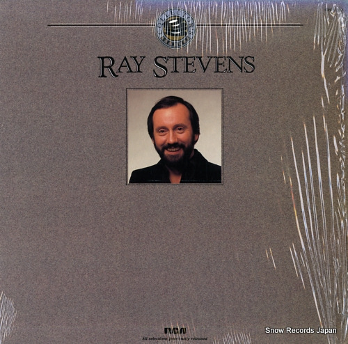 STEVENS, RAY collector's series CPL1-7161 - front cover