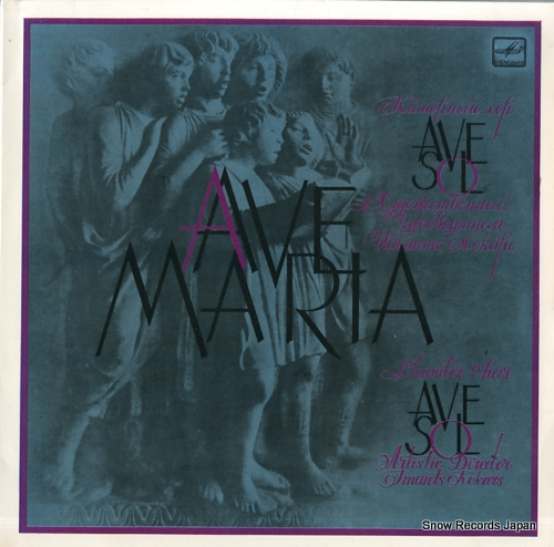 RIGA CHAMBER CHOIR AVE SOL ave maria C10-24523-000 - front cover