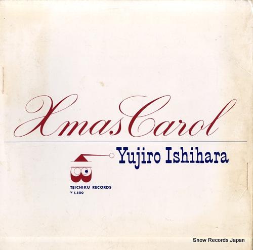 ISHIHARA, YUJIRO yujiro no christmas carol SL-1184 - back cover