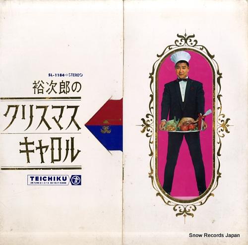 ISHIHARA, YUJIRO yujiro no christmas carol SL-1184 - front cover