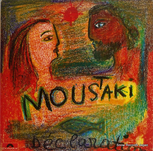 MOUSTAKI, GEORGES moustaki (declaration) 2473019 - front cover