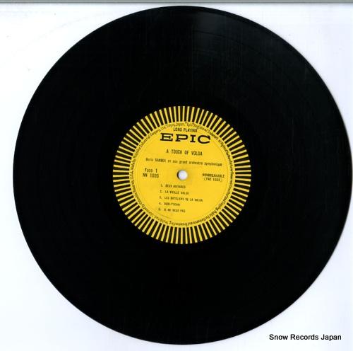 SARBEK, BORIS, ET SON GRAND ORCHESTRE SYMPHONIQUE a touch of volga NN1006 - disc