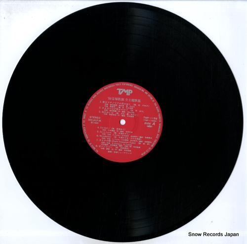 TAKARAZUKA KAGEKIDAN '88 takarazuka kageki zen shudaika shu TMP-1159 - disc