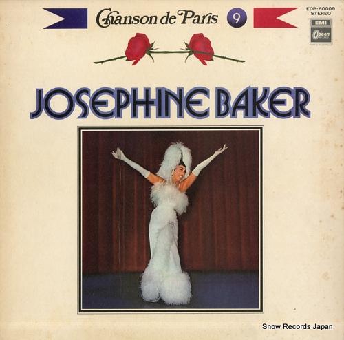 BAKER, JOSEPHINE josephine baker EOP-60009 - front cover