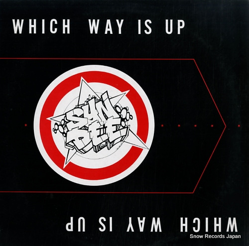 SYNDEE which way is up VVBIG14 - front cover