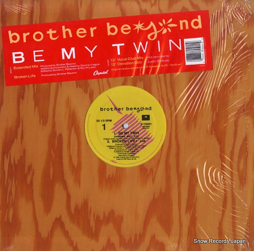 BROTHER BEYOND be my twin V-15501 - front cover