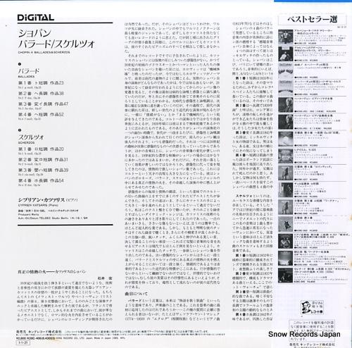 KATSARIS, CYPRIEN chopin; 4 ballades & scherzos K28C406 - back cover