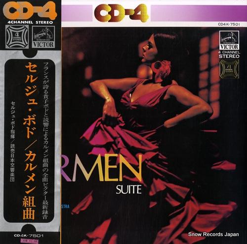 BAUDO, SERGE bizet; carmen suite CD4K-7501 - front cover