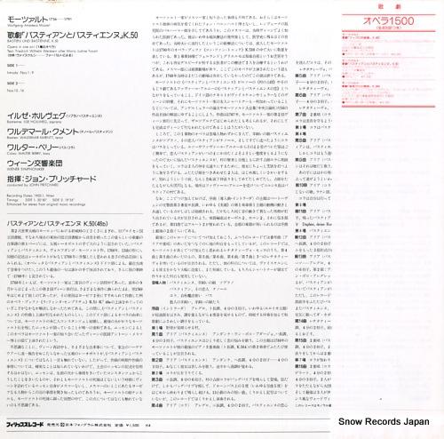 PRITCHARD, JOHN mozart; bastien und bastienne 15PC-67 - back cover