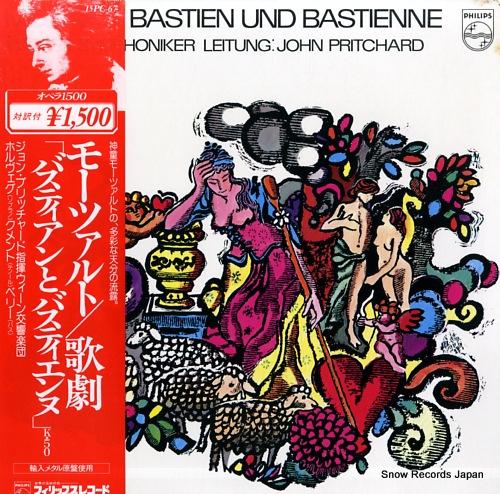 PRITCHARD, JOHN mozart; bastien und bastienne 15PC-67 - front cover
