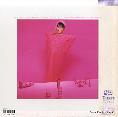 HORI, CHIEMI yume no tsuzuki C28A0466 - back cover