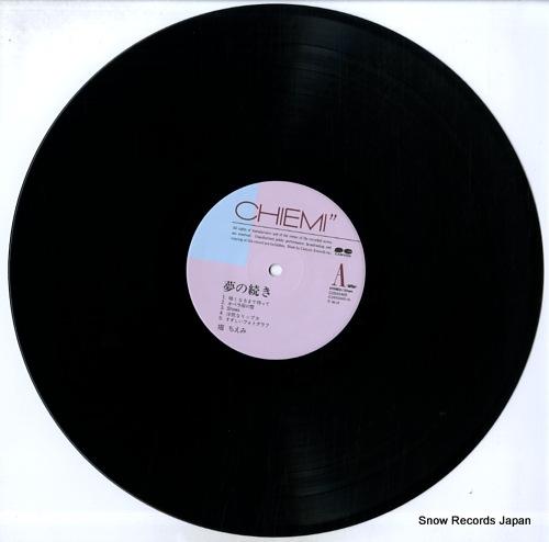 HORI, CHIEMI yume no tsuzuki C28A0466 - disc