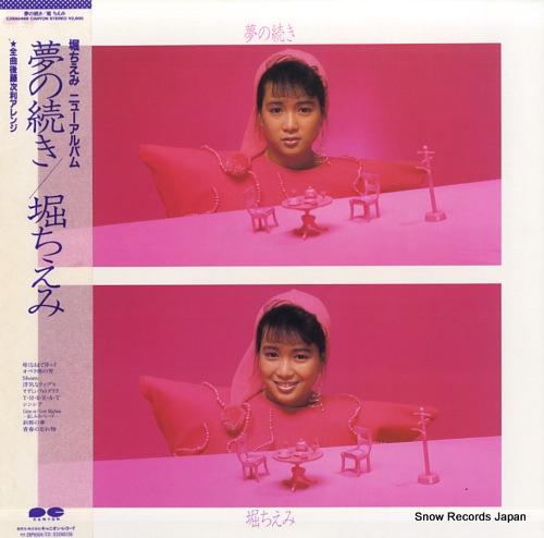 HORI, CHIEMI yume no tsuzuki C28A0466 - front cover