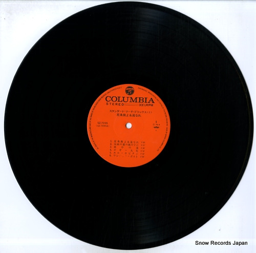 TEZUKA, YUKINORI standard march deluxe i / the stars and stripes forever GZ-7095 - disc