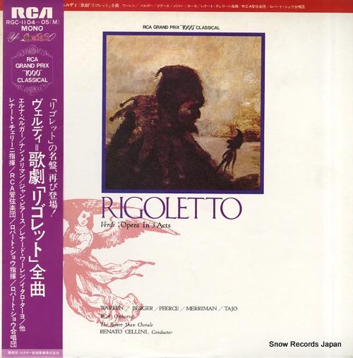 CELLINI, RENATO verdi; rigoletto RGC-1104-05(M) - front cover
