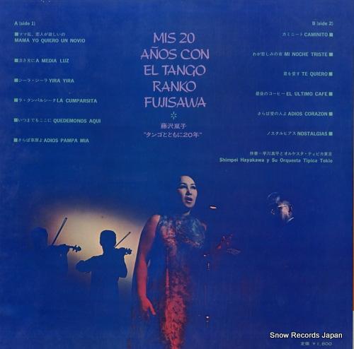 FUJISAWA, RANKO mis 20 anos con el tango SOND66001 - back cover